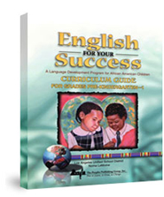 English for Your Success, Grades K-1:  A Language Development Program for African American Children